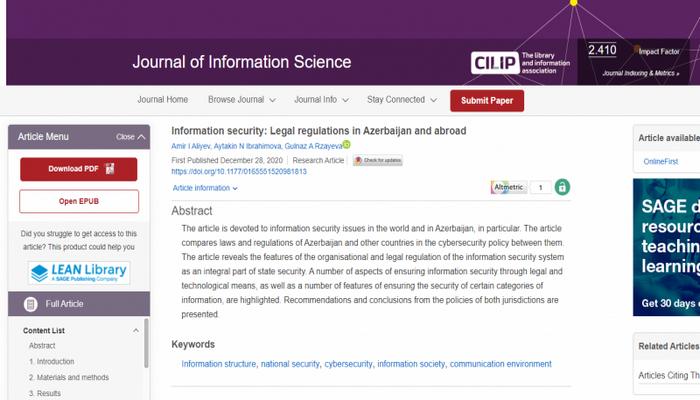 Статья ученых БГУ о кибербезопасности опубликована в престижном зарубежном журнале