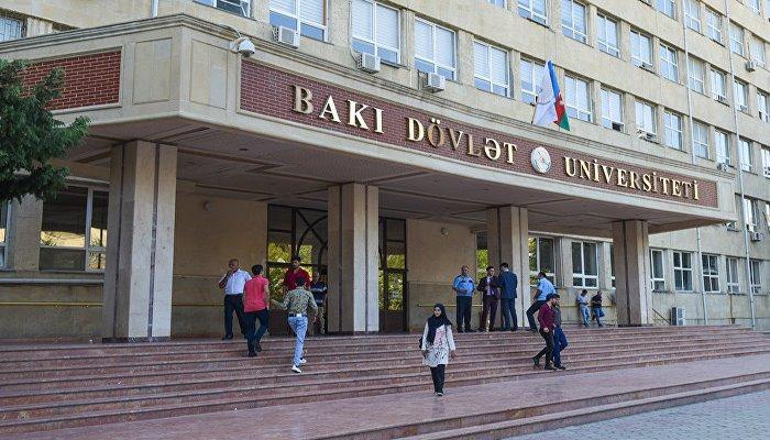 Студенты БГУ представят Азербайджан на Международном волонтерском молодежном форуме