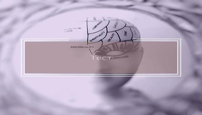 TEST: 60 saniye boyunca psikolojik durumunuz.  Kendinizi nasıl anlayacaksınız?