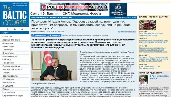 """""""The Baltic Course"""" jurnalında Azərbaycan Prezidentinin modul tipli hospitalın açılışındakı çıxışından bəzi məqamlarıayer ayrılıb"""
