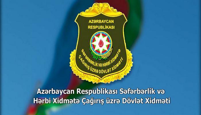 Тысячи представителей азербайджанской молодежи добровольно становятся на воинский учет - Госслужба