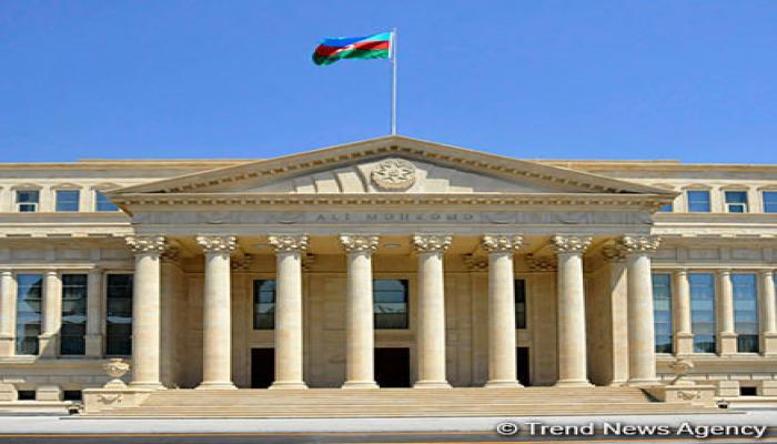 В Верховном суде Азербайджана создана рабочая группа