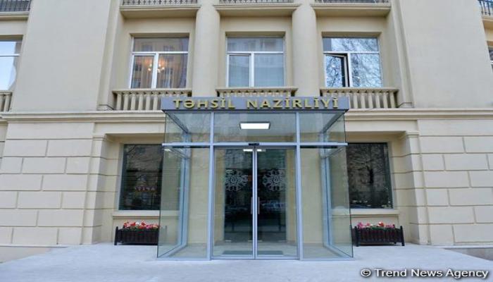 Продолжительность школьных уроков  останется прежней - минобразования Азербайджана