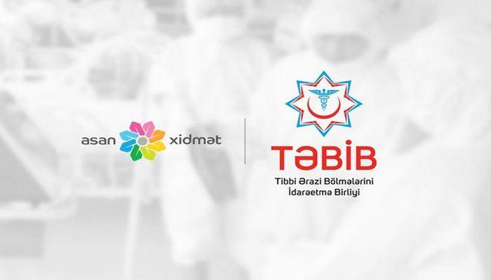 """Центры Службы """"ASAN""""  оказали выездные услуги турецким врачам"""