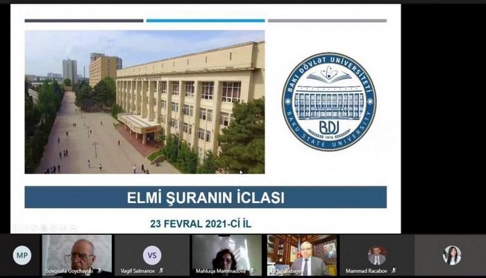 Ученый совет БГУ обсудил итоги осенней экзаменационной сессии