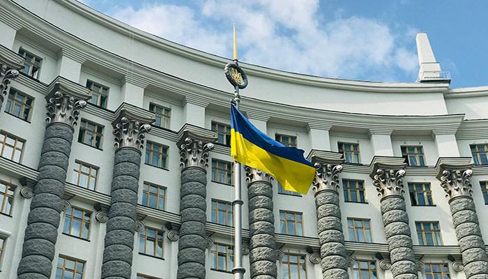 Ukrayna MDB-nin bir neçə razılaşmasından çıxdı