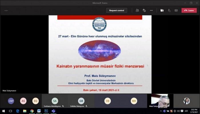 В БГУ обсуждали вопросы сотворения Вселенной
