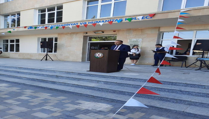 В Экономико-гуманитарном колледже БГУ прошел День выпускника