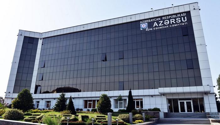 В нерабочие дни водный оператор Азербайджана будет работать в усиленном режиме