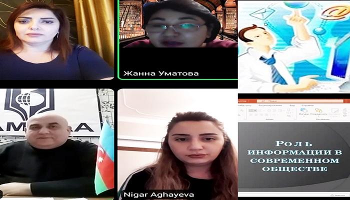 В русских центрах БГУ и КазНУ имени аль-Фараби  обсудили роль информации в современном мире