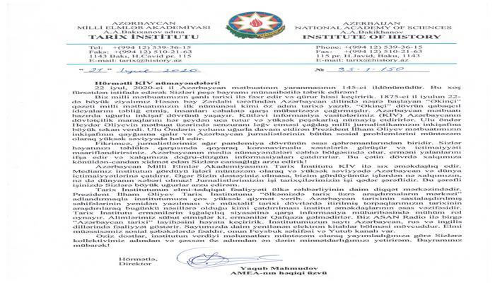 Ягуб Махмудов направил журналистам поздравительное письмо