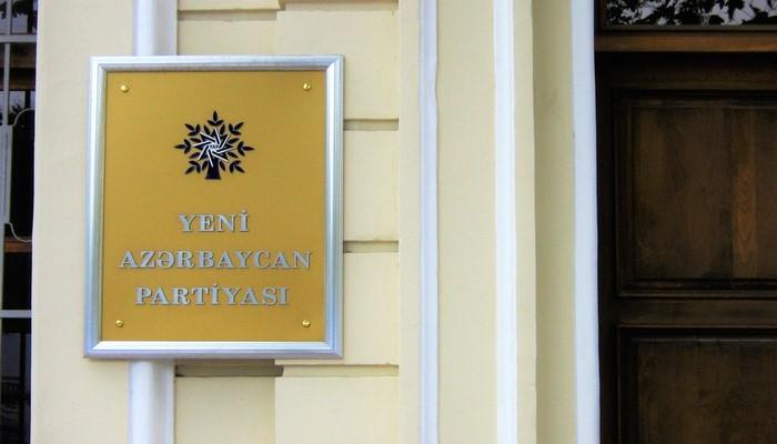 YAP-ın qurultayı keçirilir, İlham Əliyev çıxış edib
