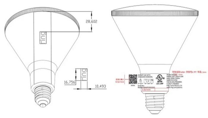 Yeni akıllı lamba, potansiyel hırsızların yaklaşımına tepki verecek