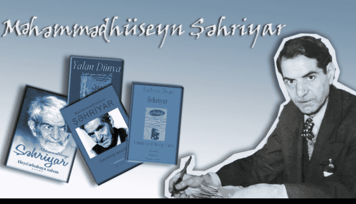 Məhəmmədhüseyn Şəhriyarın həyatı (1-ci hissə)