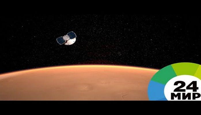 Космический аппарат InSight заглянет внутрь Марса