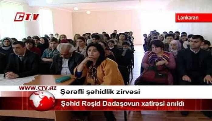 Lənkəranda şəhid Rəşid Dadaşov anıldı