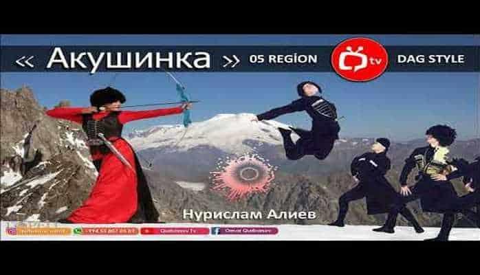 Акушинка - Нурислам Алиев (Dag Style)
