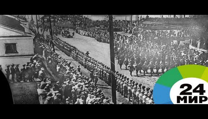 Великая и неизвестная: 100 лет назад завершилась Первая мировая война